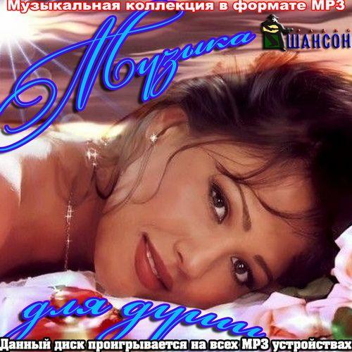 molodozheni-v-otele-seks