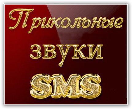 sony ericsson k-750i картинки и мелодии бесплатные: